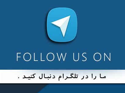 سیسیکم-خرید سیسیکم -IPTV - جیشیر - 09361284844 - علی جیشیر